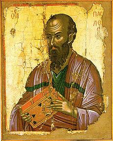 230px-Saint_Paul_in_Holy_Stavronikita_Monastery