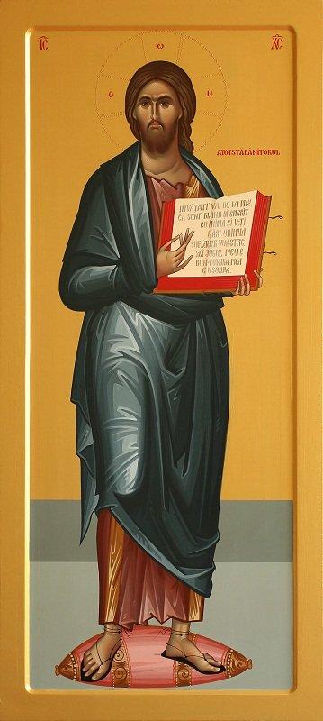 Iisus Hristos - icoana imparateasca