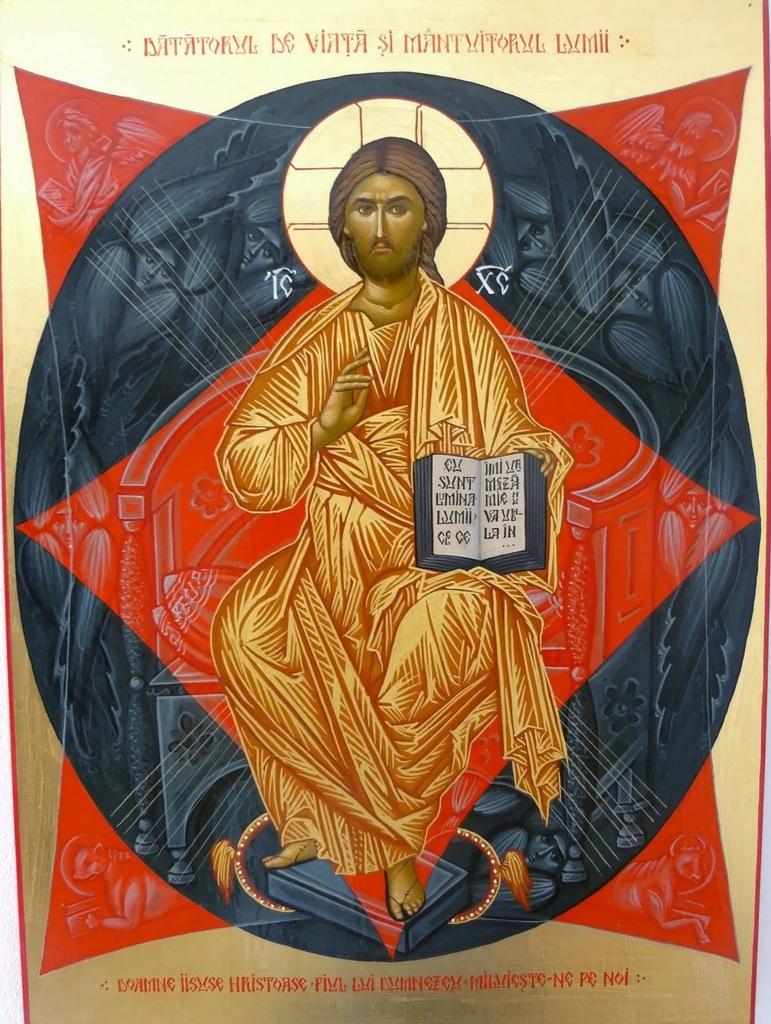 Mantuitorul pe tron de Heruvimi