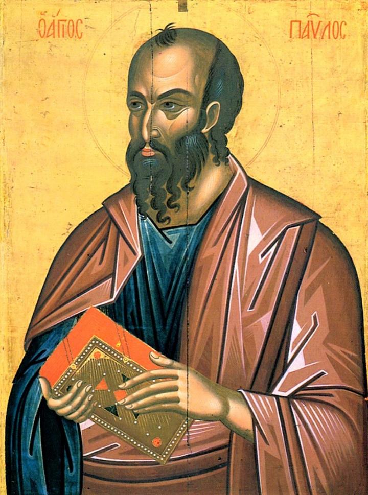 apostolos_paulos2