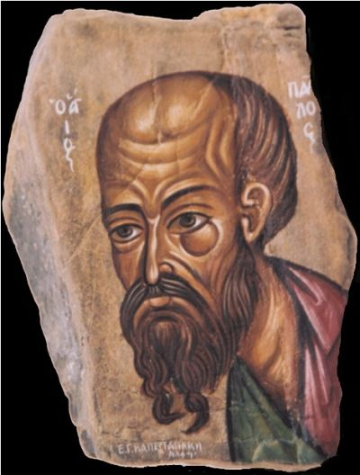 apostolos_pavlos