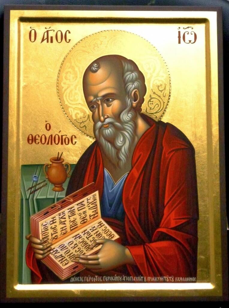 ioan_teologul5
