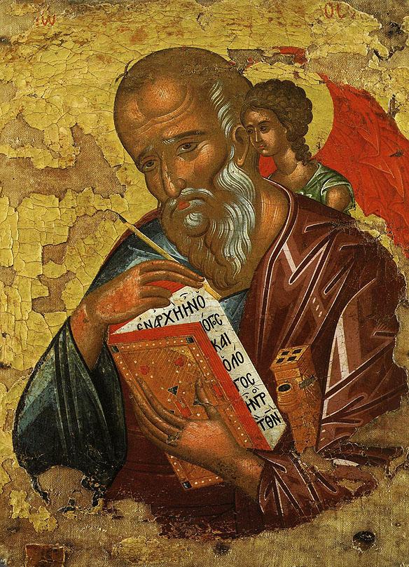 ioan-evanghelistul-icoana-greceasca