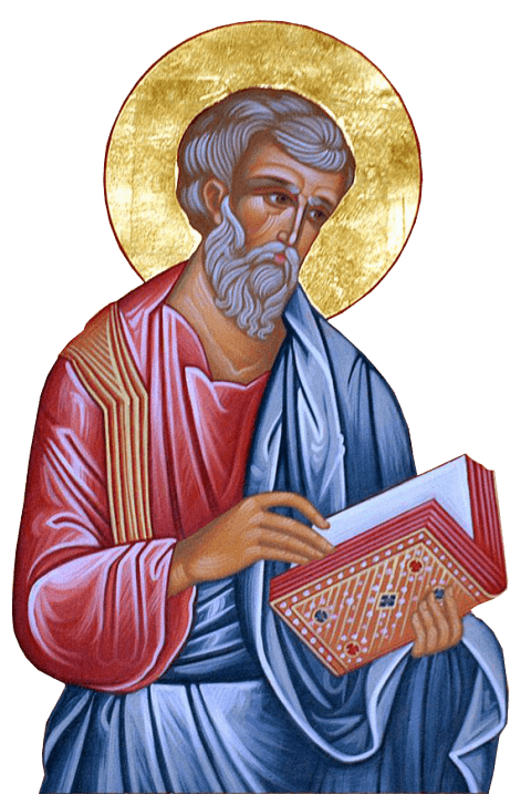 sf_apostol_matei