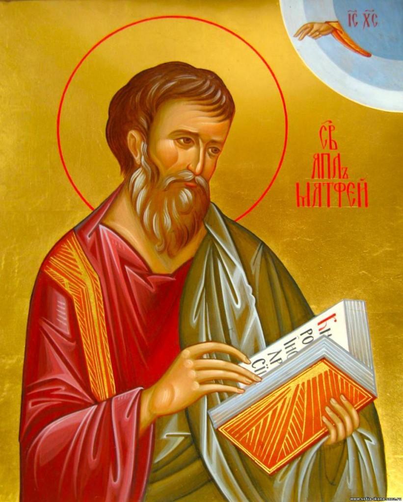 sfantul_apostol_si_evanghelist_matei_