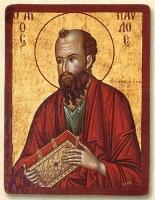 PEF_47_Apostle_Pavlos_100