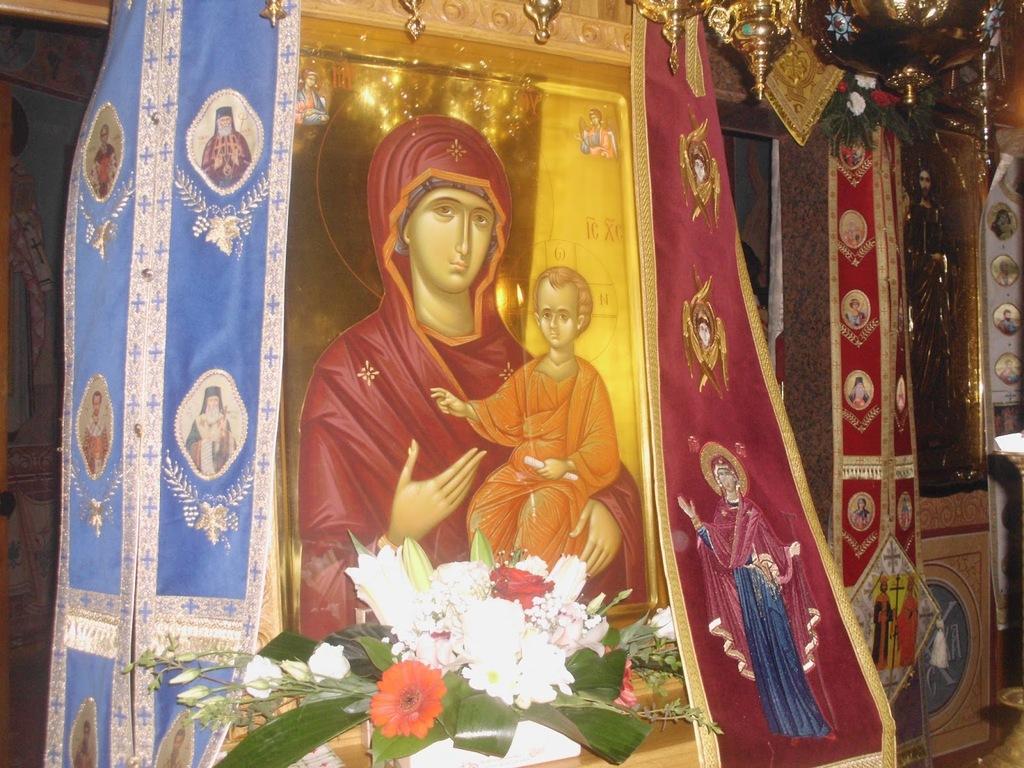 Eleovritissa, veselinduse de Invierea celui nascut al ei