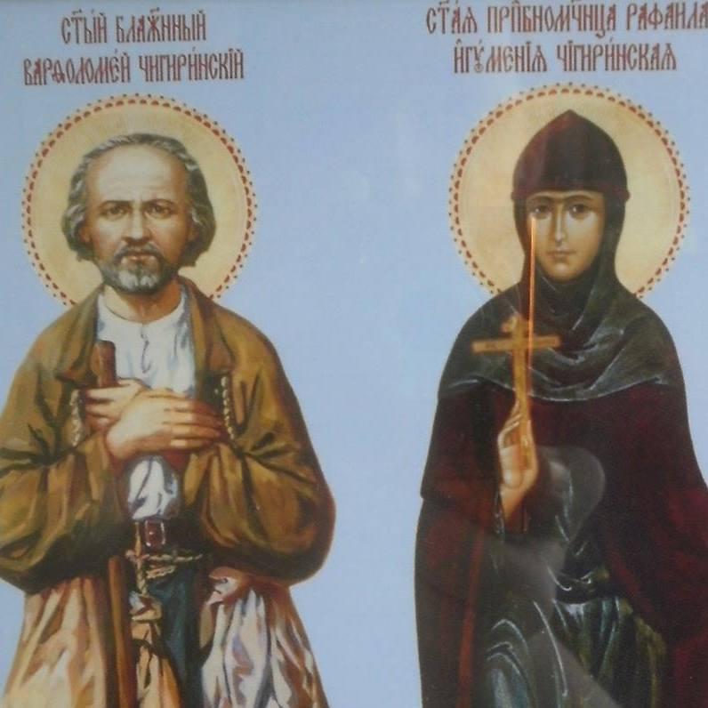 Sfintii Vartolomeu si Rafaila din Cighirin