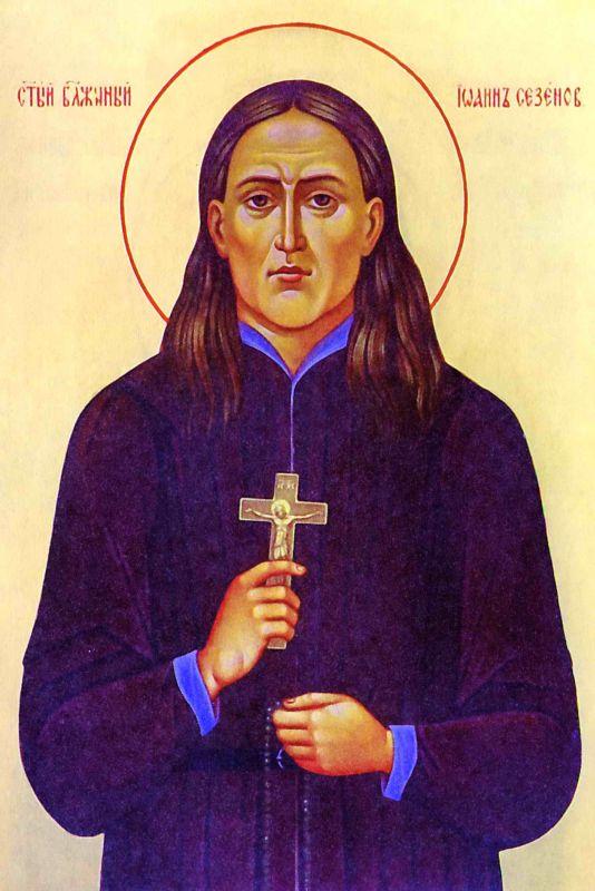 Sf Ioan Sezenovsk