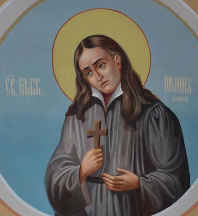 Sf Ioan din Sezenovsk
