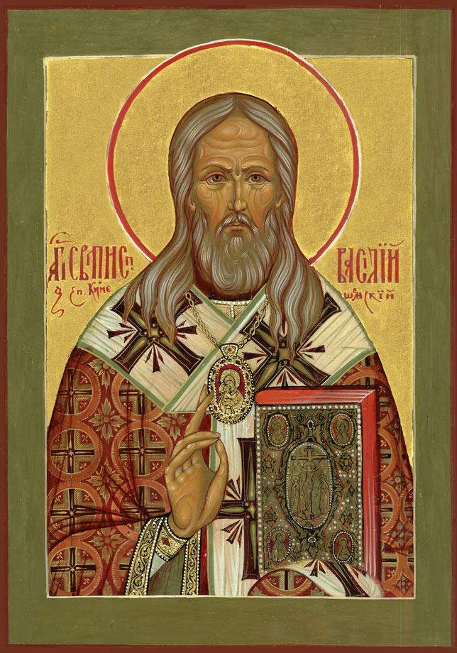 Sf Vasile Kineshevskii