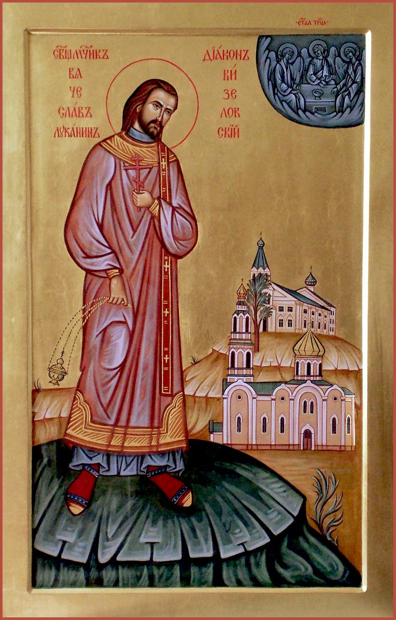 Sf Viaceslav, 16 aug