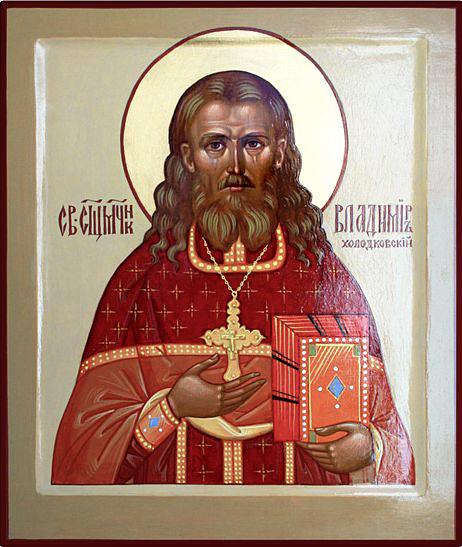 Sf Vladimir, 13 aug