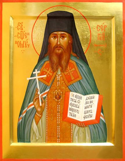 sergij-florinskij, 13 august