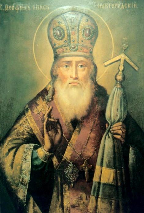 1-sf-ier-teofil-de-la-lavra-pesterilor-din-kiev-arhiepiscop-de-novgorod-1482-2-1