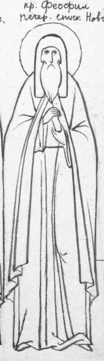 1_3-sf-ier-teofil-de-la-lavra-pesterilor-din-kiev-arhiepiscop-de-novgorod-1482-4