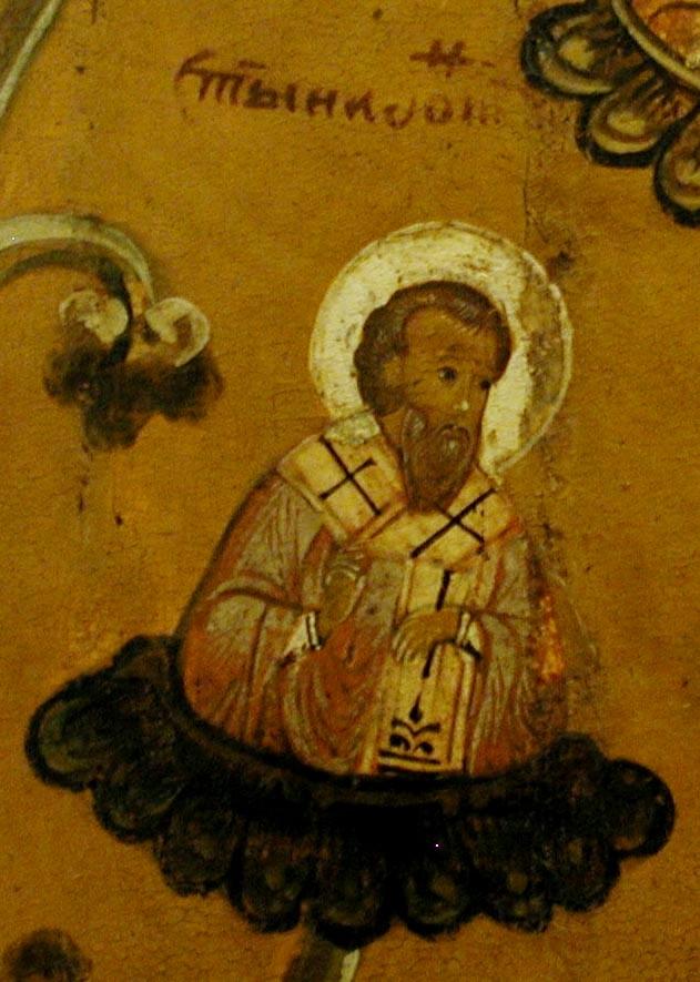 3-sf-ier-nifon-episcopul-novgorodului-1-1