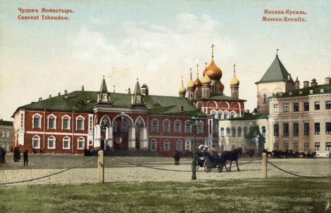 Mănăstirea Ciudov în care a fost închis vreme de 3 ani Sfântul Ierarh Teofil al Novgorodului din porunca cneazului Ivan al III-lea, aflată în Moscova, Rusia