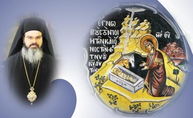 Schitul Sf Gheorghe Closca,PS Ignatie,2017