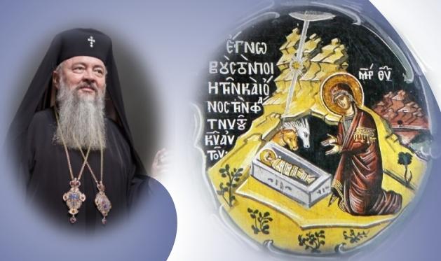 Schitul Sf Gheorghe, Closca,PastoralaIPS Andrei2017
