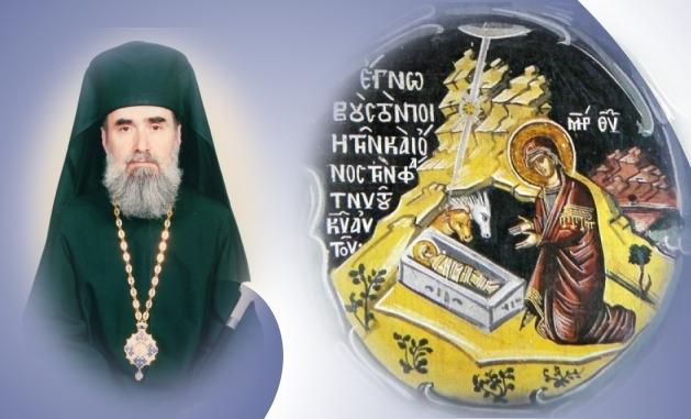 Schitul Sf Gheorghe, Closca,PastoralaIPS Timotei2017