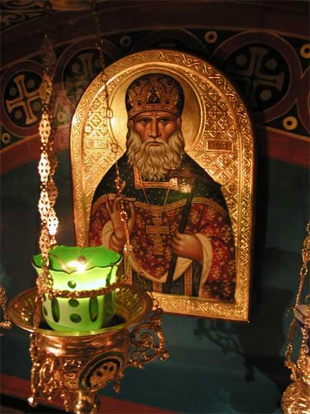 922 ianSf Iona din Kiev