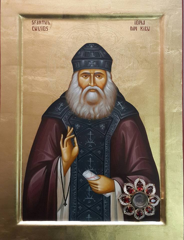 Iona din Kiev, schit