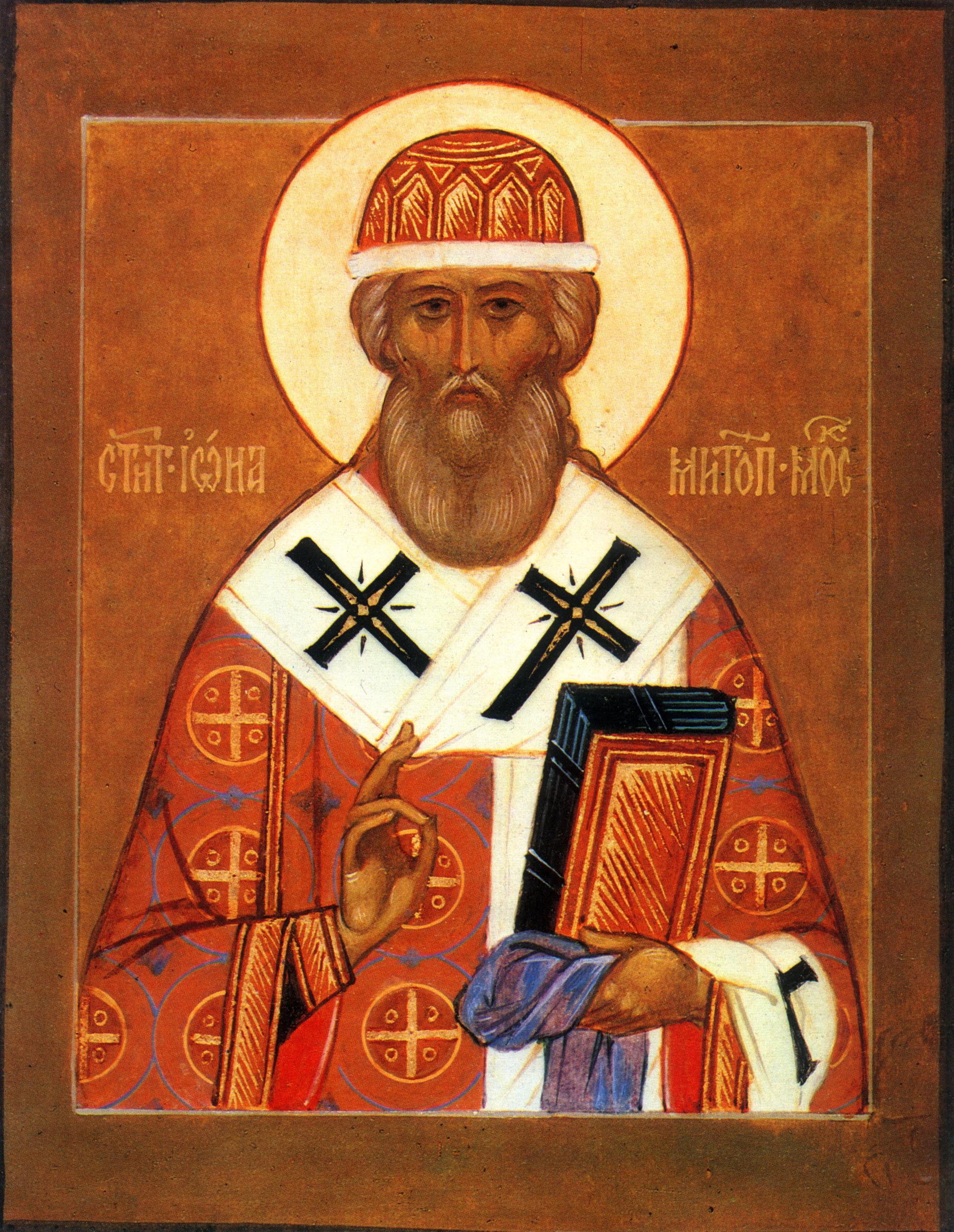 Sf Ierarh Iona al Moscovei si al Intregii Rusii