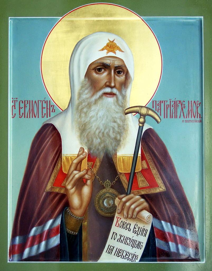 ermogen, patriarhul Moscovei