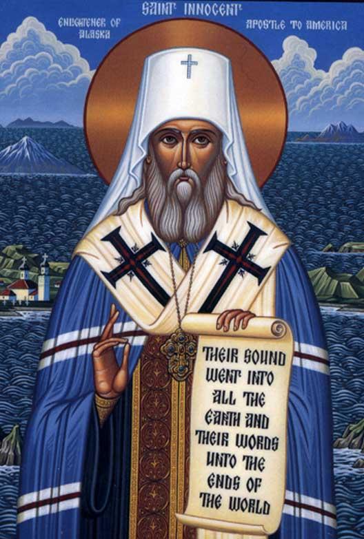 Sfântul Inochentie de Alaska, cel Întocmai cu Apostolii şi Luminătorul Americii de Nord (1797-1879)