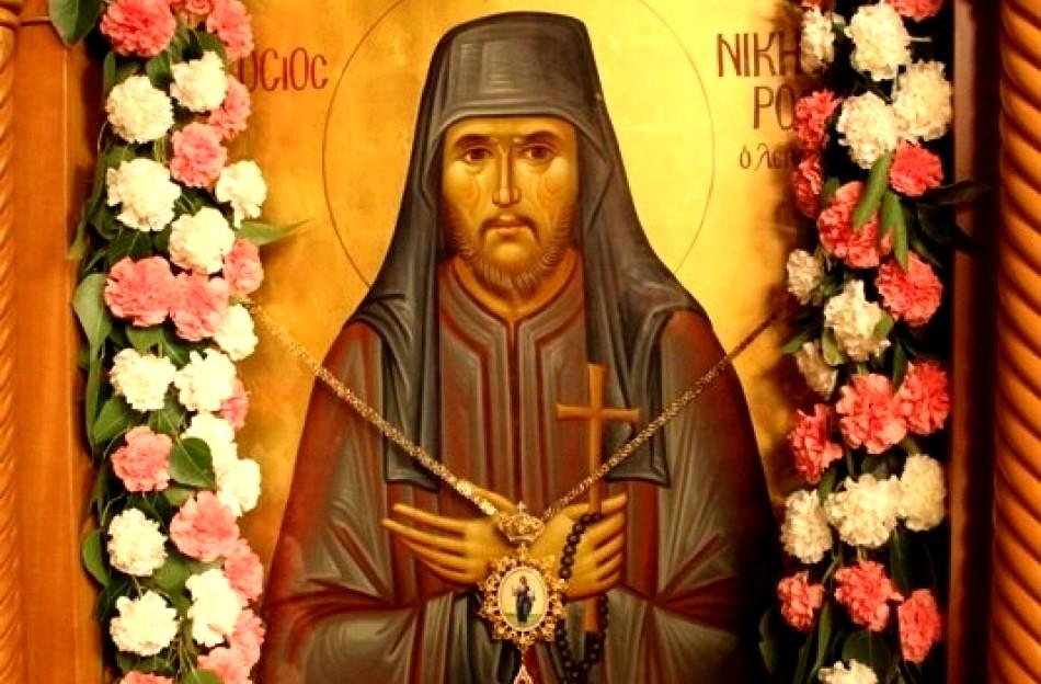 Sfântului Cuvios Nichifor cel Lepros
